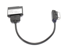 Bluetooth Adapter Audi AMI / VW Media-In